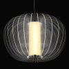Suspension Architecte LED Moderne - Hotaru